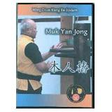 Muk Yan Jong: Yip Man Style Wing Chun (DVD)
