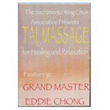 Tai Massage (DVD)