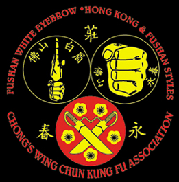 Chong's Wing Chung Kung Fu Association