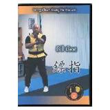 Yip Man Style Wing Chun: Bil Gee (DVD)