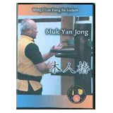 Yip Man Style Wing Chun: Muk Yan Jong (DVD)