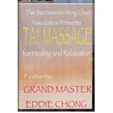 Tai Massage (DVD)