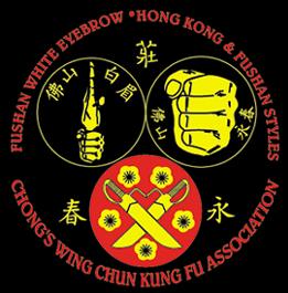 Chong's Wing Chung Kung Fu Association
