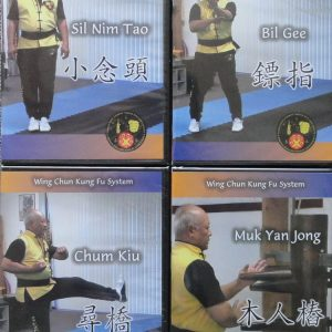 Yip Man Style Wing Chun (4 DVD Set)