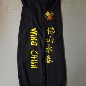 Chong's Kung Fu Association Sweat Pants